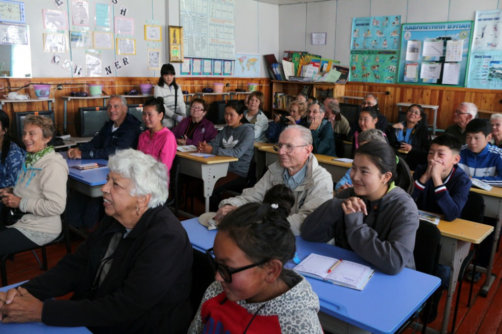 Mongolian School